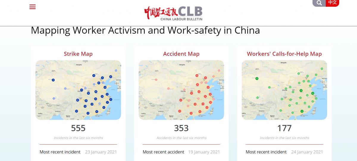 ปี 2563 แรงงานในจีนประท้วงลดลง แต่ความคับข้องใจยังไม่ได้รับการแก้ไข