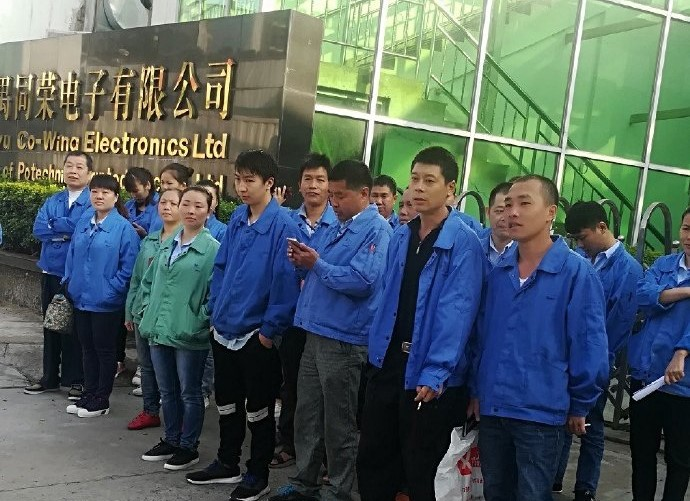 Guangzhou factory workers seek support from the trade union