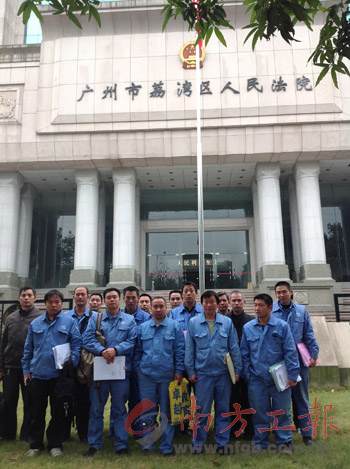 Guangzhou court rejects shipyard workers' occupational disease