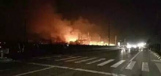 tienjing of china fire incident
