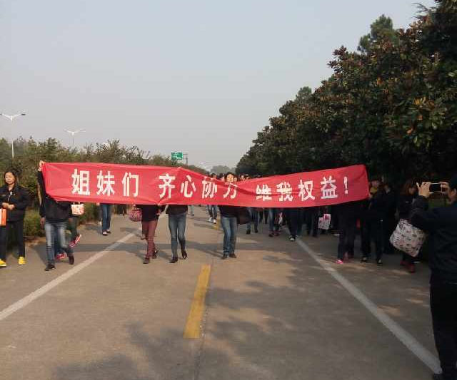Women workers in Jiangsu strike after being denied a pay